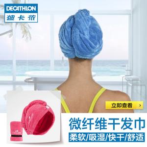 Decathlon/迪卡侬 0105173