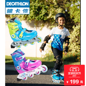 Decathlon/迪卡侬 8321158