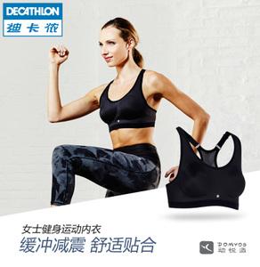 Decathlon/迪卡侬 114700