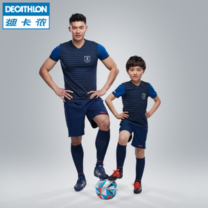 Decathlon/迪卡侬 8353499