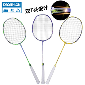 Decathlon/迪卡侬 960