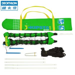 Decathlon/迪卡侬 67720