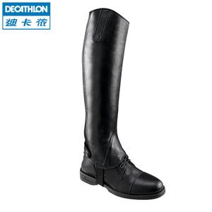 Decathlon/迪卡侬 8153349