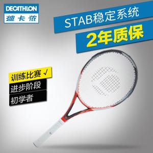 Decathlon/迪卡侬 8297316