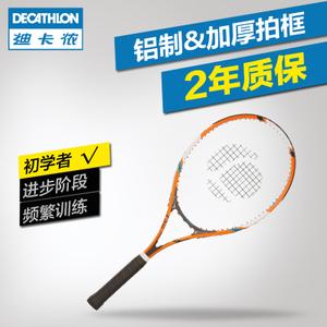Decathlon/迪卡侬 8321780