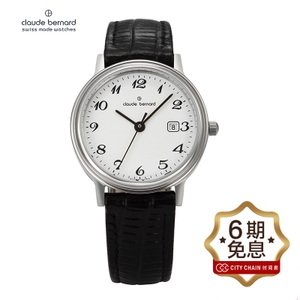 Claude bernard 312113BB