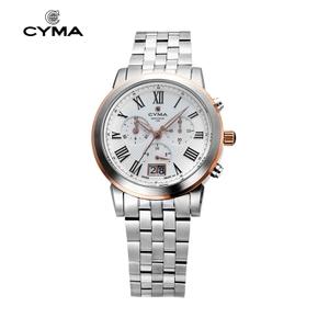CYMA/西马 02-0650-004