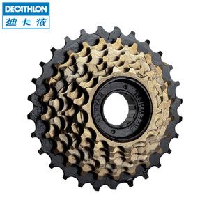 Decathlon/迪卡侬 8203902