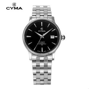CYMA/西马 02-0729-001