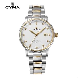 CYMA/西马 02-0728-004
