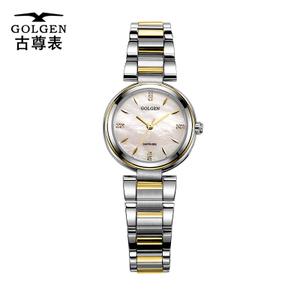 GN.9100L.VGS