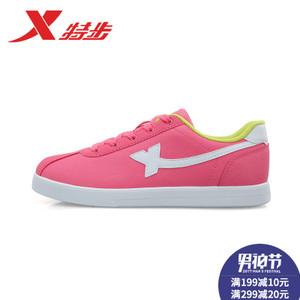XTEP/特步 986418313602
