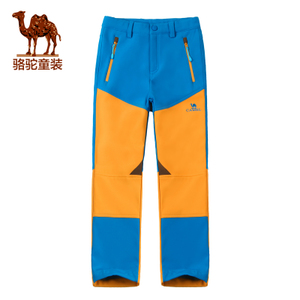 Camel/骆驼 A5W449106