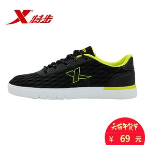XTEP/特步 986219313126
