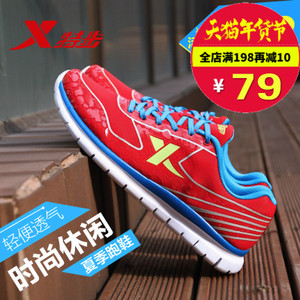 XTEP/特步 985219119550