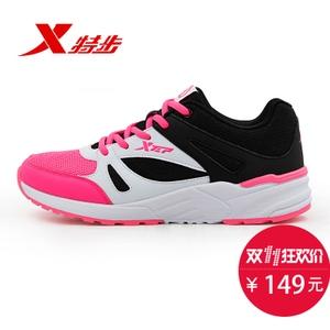 XTEP/特步 984218329335