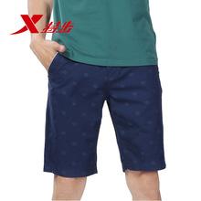 XTEP/特步 985229540239