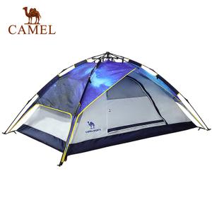 Camel/骆驼 A5W3H8106