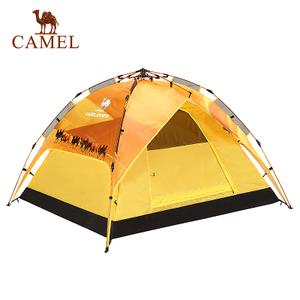 Camel/骆驼 A6S3H8102
