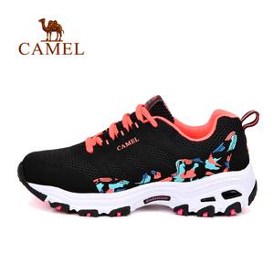 Camel/骆驼 A61345624