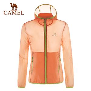 Camel/骆驼 A6S149126