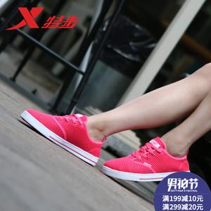 XTEP/特步 985218319335