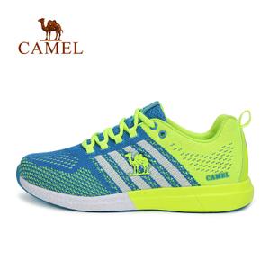 Camel/骆驼 A612397055