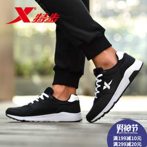 XTEP/特步 986419119858