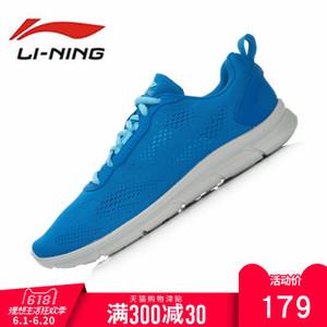 Lining/李宁 ARHL039