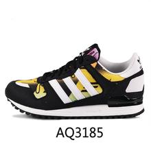 Adidas/阿迪达斯 2016Q2OR-ZX005