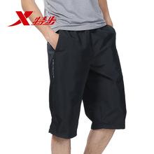 XTEP/特步 985229470134
