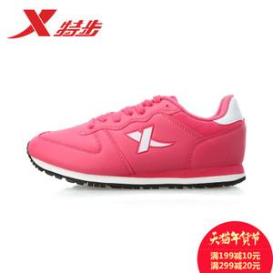 XTEP/特步 986418323539