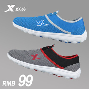 XTEP/特步 986219329986