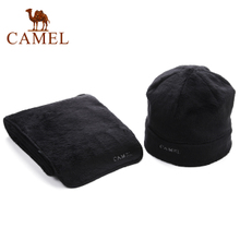 Camel/骆驼 2F20082