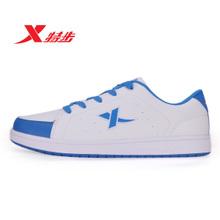 XTEP/特步 986119329879