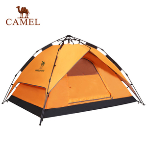 Camel/骆驼 A6S3H8107