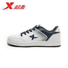 XTEP/特步 986419319625