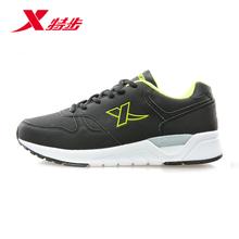 XTEP/特步 986419119590