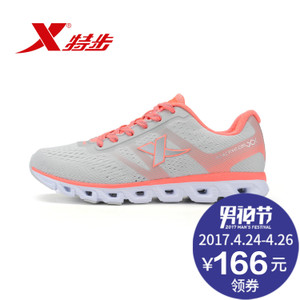 XTEP/特步 984218116068