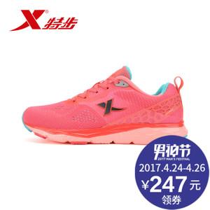 XTEP/特步 984218116065