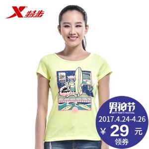 XTEP/特步 985228011123