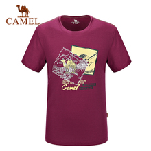 Camel/骆驼 A6S232102