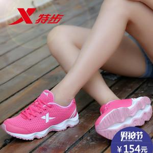 XTEP/特步 985118119979