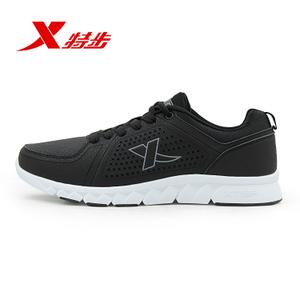 XTEP/特步 987319321980