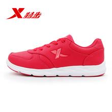 XTEP/特步 987318322199