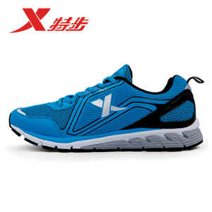 XTEP/特步 986219112652