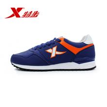 XTEP/特步 986419113788