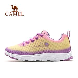 Camel/骆驼 A52149608