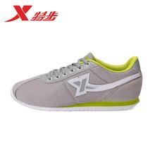 XTEP/特步 986219329708