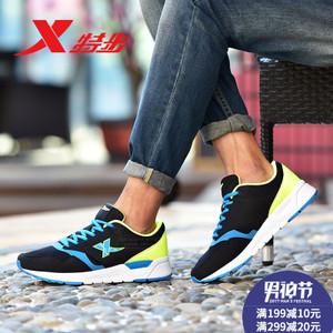 XTEP/特步 985419119880